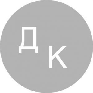 Даніэль Круцына