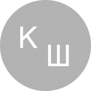 Кастусь Шыдлоўскі
