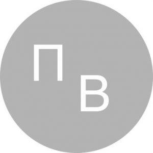 Пятро Васючэнка