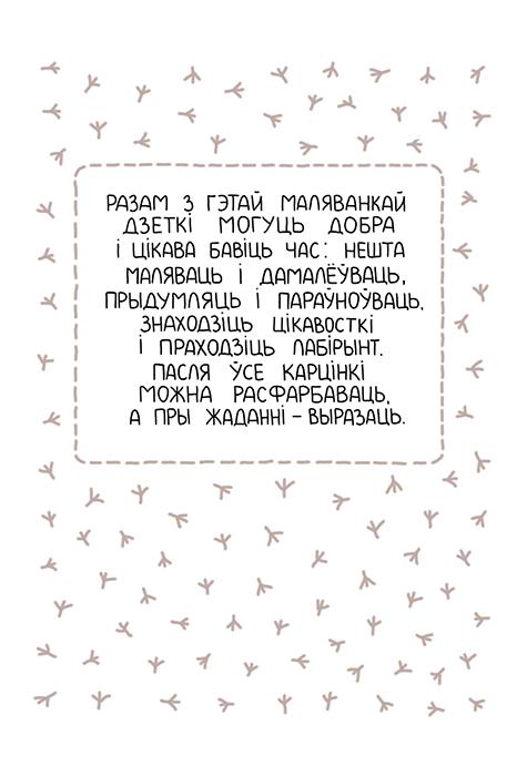 Ціў-ціў-ціў выпуск2 адварот