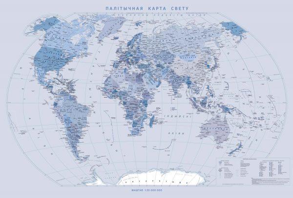 Карта свету па-беларуску